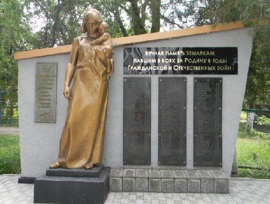 г. Южный Харьковского р-на. Памятный знак погибшим землякам
