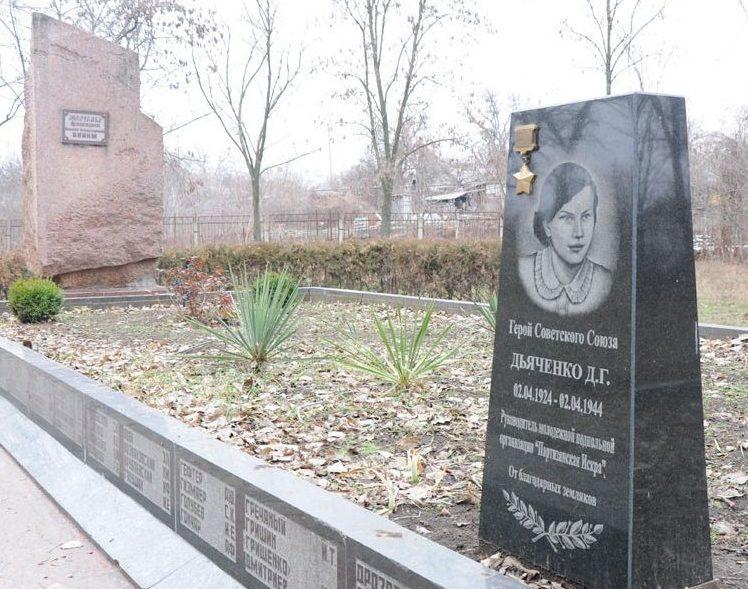 Могила Героя Совестского Союза Дарьи Дьяченко
