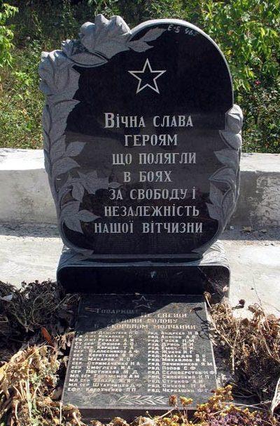 с. Бисквитное Харьковского р-на. Памятник установлен на братской могиле, в которой похоронено 50 советских воинов