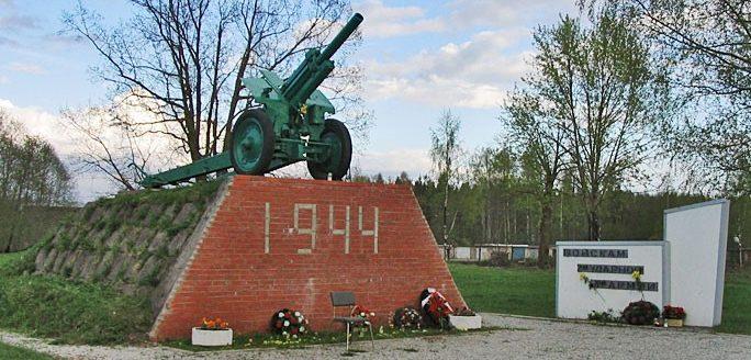 г. Нарва. Памятный знак 122- мм гаубица в память о воинах-освободителях