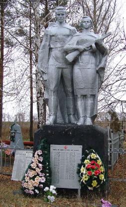с. Бобровка Харьковского р-на. Памятник на сельском кладбище, установлен на братской могиле, в которой похоронено 120 воинов, погибших в боях за село
