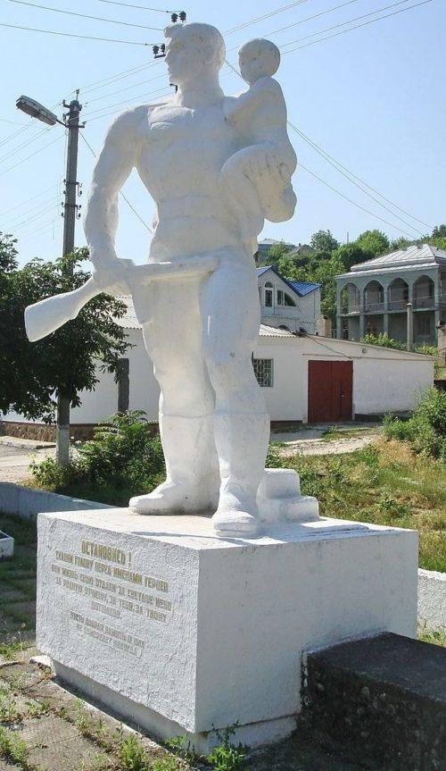 г. Отачь (Атаки) Окницкого р-на. Памятник воинам Великой Отечественной войны
