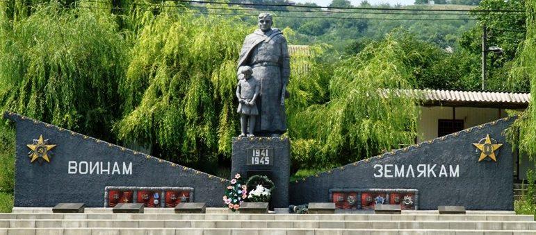 с. Унгурь Окницкого р-на. Памятник воинам-землякам, не вернувшимся с войны