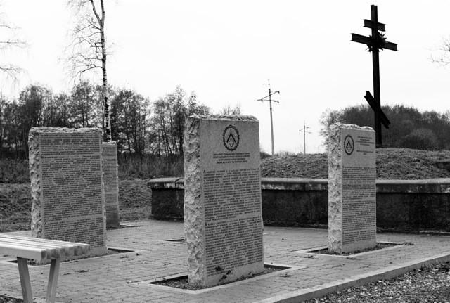 г. Нарва. Памятник на братском кладбище Северо-Западной армии