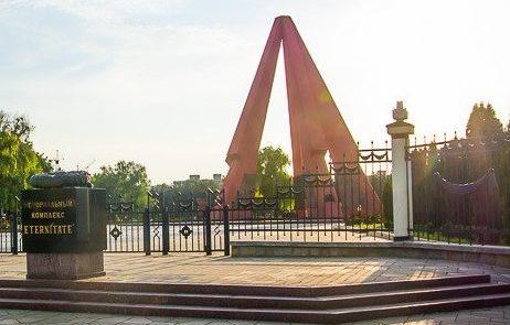 г. Кишинев. Общий вид мемориального комплекса «Вечность»