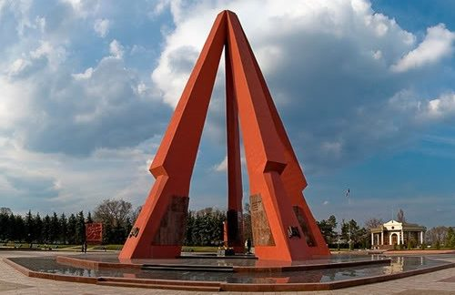 Центральная часть мемориала