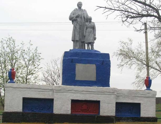 с. Мирополье Шевченковского р-на. Памятник на окраине села, установлен на братской могиле, в которой похоронено 79 советских воинов