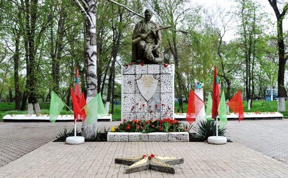 г. Тирасполь. Мемориал, воздвигнутый в память о воинах павших в боях у Тирасполя в 1944 году