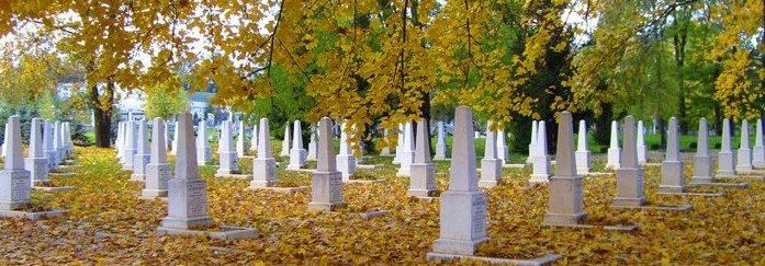 Мемориальное кладбище