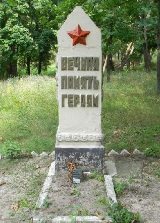п. Высокий Харьковского р-на Обелиск по улице 1 Мая, установлен на братской могиле погибших мирных жителей поселка в годы войны