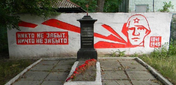 п. Высокий Харьковского р-на. Памятник на перекрестке улицы Театральной и переулка Айвазовского, установлен на братской могиле, в которой похоронено 58 советских воинов