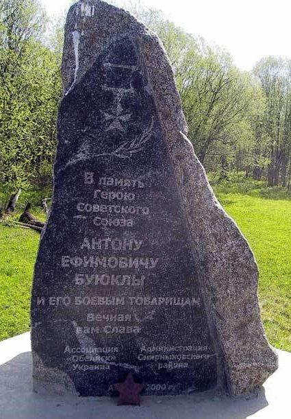 г. Комрат. Памятник Герою Совестского Союза Антону Буюклы, установленный на Аллеи Славы
