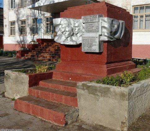 п. Высокий Харьковского р-на. Монумент на территории школы в память о погибших на войне учителях и учениках