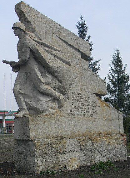 п. Шевченково. Памятник войнам-освободителям на въезде в поселок