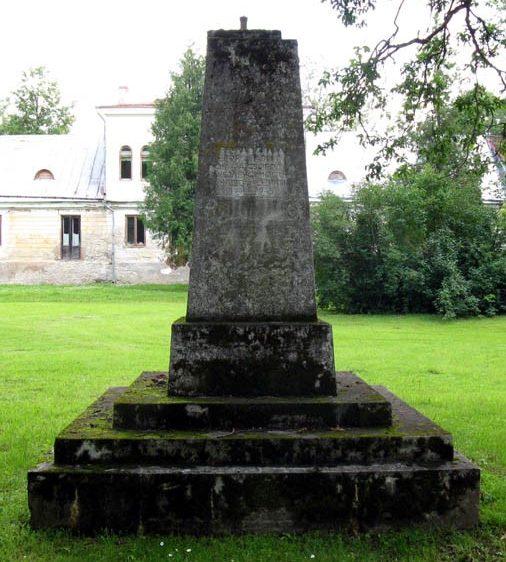 п. Симуна, Вяйке-Марья волость. Памятник на братской могиле советских воинов