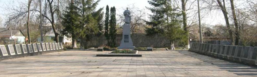 п. Шевченково. Общий вид братской могилы