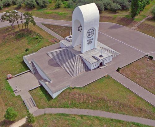 Мемориальный комплекс «Дрогобицкий яр» с высоты