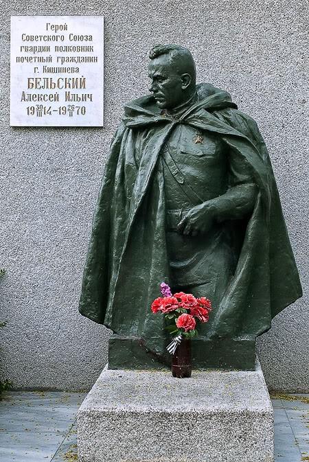 м. Кишинёв. Могила Героя Советского Союза Бельского А. И.