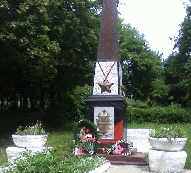 с. Гиска муниципия Бендеры. Мемориал воинам, погибшим в годы Великой Отечественной войны