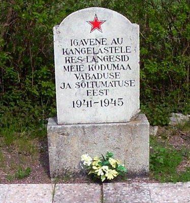 п. Хулло, Вормсиская волость. Братская могила советских воинов