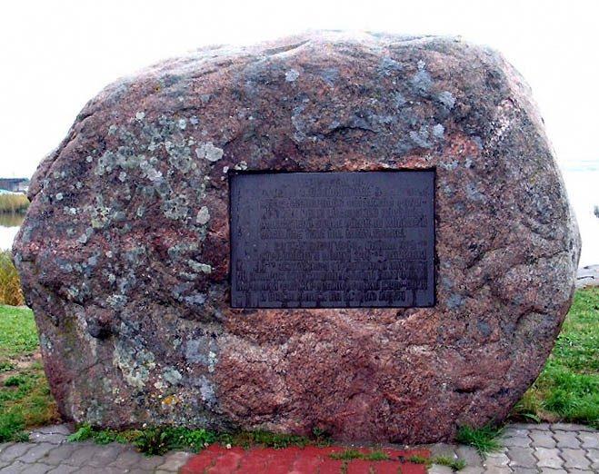 г. Виртсу, Лихульская волость. Памятник десанту на о. Муху