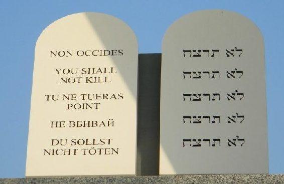 Надписи из «Завета»