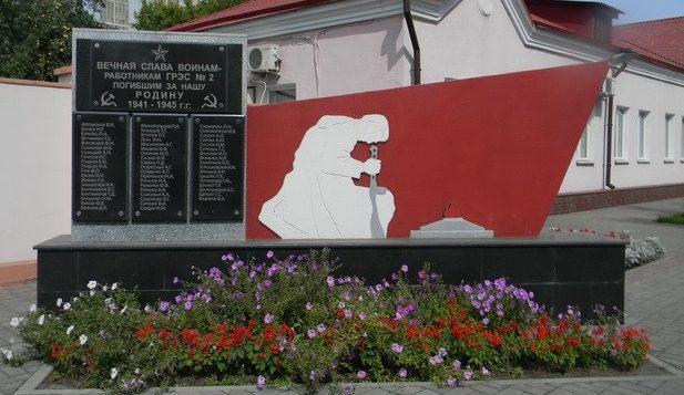 п. Эсхар Чугуевского р-на. Памятный знак у проходной электростанции установлен в честь 84 погибших в годы войны работников ГРЭС