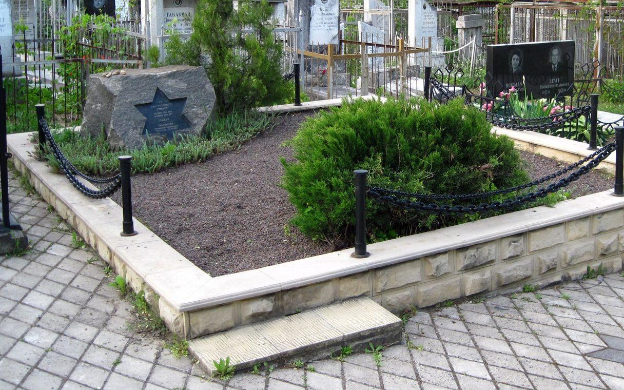 г. Кишинёв. Памятник жертвам Кишинёвского погрома расположен на еврейском кладбище по улице Милано
