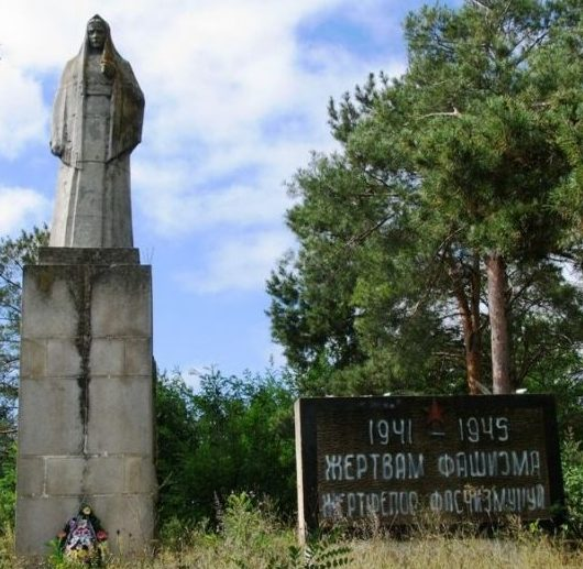 с. Бутор Григориопольского р-на. Памятник жертвам фашизма