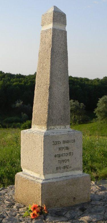 Памятный знак на мемориале