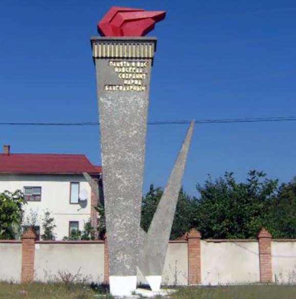 г. Крикова муниципия Кишинёв. Мемориал воинам и мирным жителям, павшим в годы Великой Отечественной войны