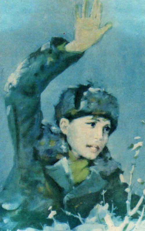 Ваня Андрианов