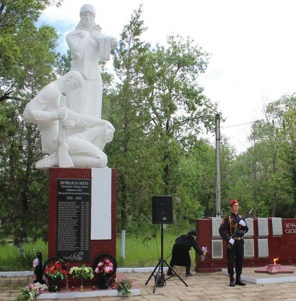 г. Чадыр-Лунга. Памятник воинам, погибшим в годы Великой Отечественной войны