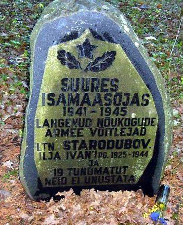 м. Паливере, Таеблская волость. Памятный камень на братской могиле советских воинов