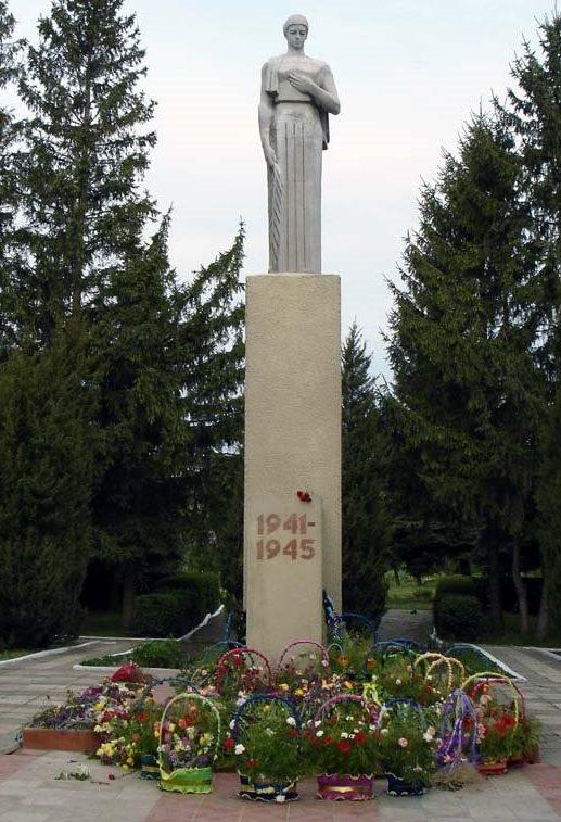 г. Бричаны Бричанского р-на. Памятник «Скорбящая мать»