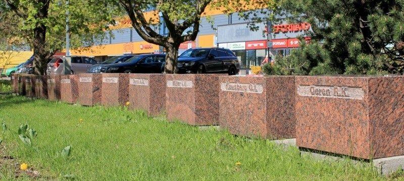 г. Хаапсалу. Мемориальный комплекс на братской могиле в центре города, павшим воинам в годы войны