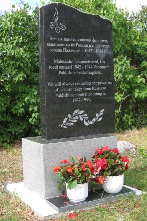 г. Палдиски. Памятник жертвам концлагеря, открытый в 2012 году