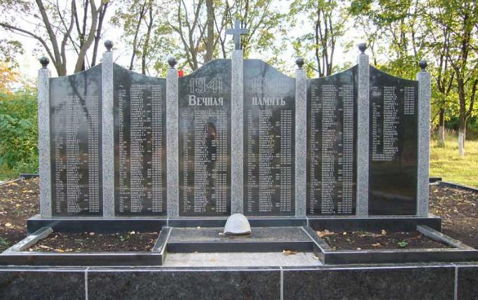 Стела с именами погибших воинов