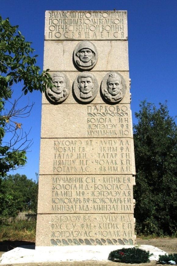 с. Требисоуцы Бричанского р-на. Памятник воинам-землякам, погибшим в годы Великой Отечественной войны