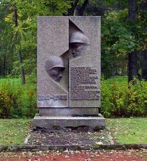 м. Андру, Андруская волость. Памятник на братской могиле советских воинов