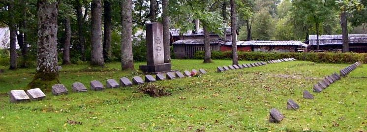 п. Вяндра, Вяндраская волость. Мемориал на братской могиле советских воинов