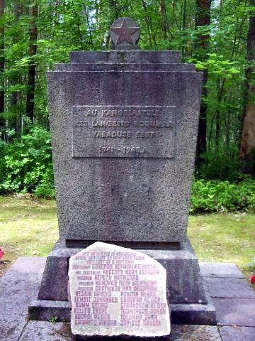 п. Метсакюла, Тахкураннская волость. Братская могила советских воинов на кладбище