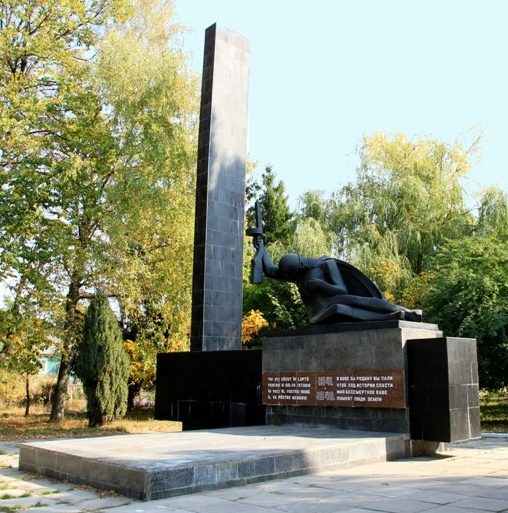 г. Дондюшаны. Мемориал воинам, погибшим в годы Великой Отечественной войны