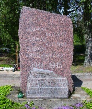 м. Хаадемеесте, Хаадеместская. Стела, установлена на братской могиле советских воинов