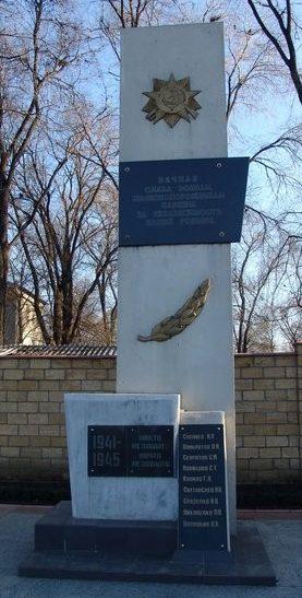 г. Бельцы. Памятник в районе Северного вокзала, установлен на братской могиле 9 воинов-железнодорожников, погибших 17 июня 1944года во время бомбардировки авиацией железнодорожного узла