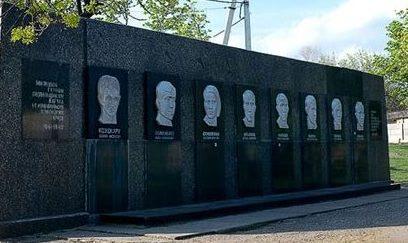 г. Кагул. Памятник подпольщикам