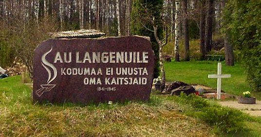 м. Лелле, Кехтнаская волость. Братская могила советских воинов