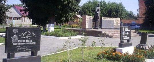 г. Мерефа. Общий вид Мемориала Памяти