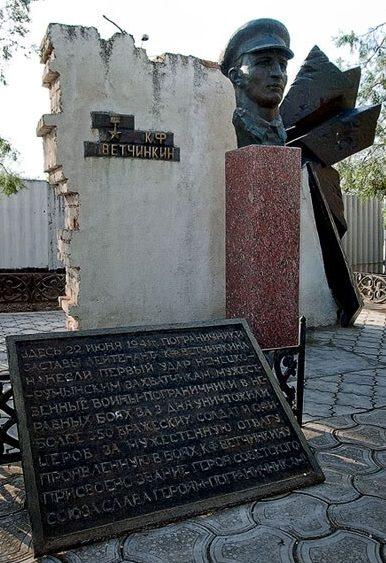 г. Кагул. Памятник на заставе Герою Советского Союза К. Ф. Ветчинкину