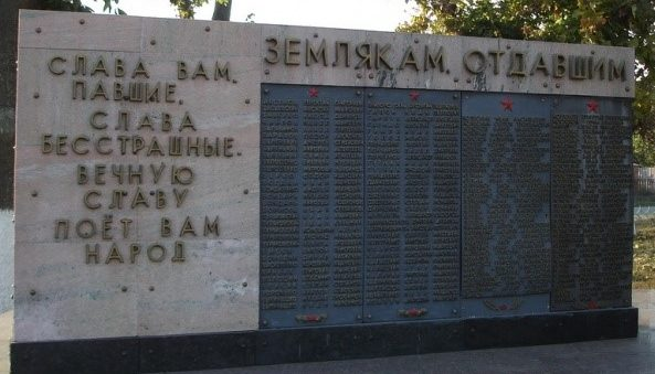 Стелы мемориала